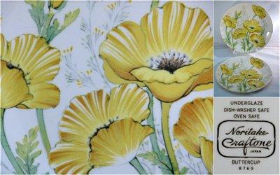 Vintage Noritake china Buttercup